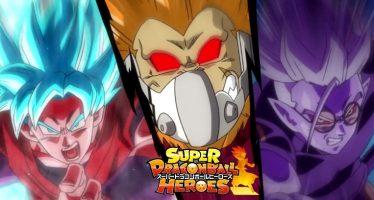 Super Dragon Ball Heroes: ¡¡Tráiler Oficial de Apertura de la Misión del Universo 4!! ¡¿Kanba Ōzaru?! [Algunos Spoilers que Veremos en la Serie Animada]