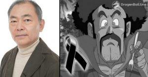 Fallece Unshō Ishizuka, la voz en Japón de Mr. Satán en Dragon Ball Super y Dragon Ball Kai