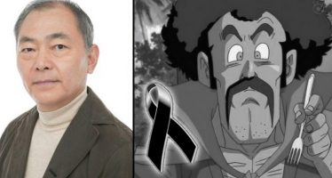 Fallece Unshō Ishizuka, la voz en Japón de Mr. Satán en Dragon Ball Super y Dragon Ball Kai