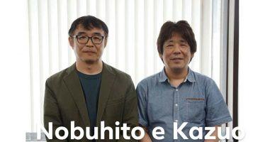 Dragon Ball Super [Broly]: Nueva entrevista realizada a los directores de arte de la película de DBS
