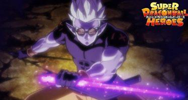 Super Dragon Ball Heroes: Hoy se estrena el capítulo número 4 de SDBH + Título y sinopsis