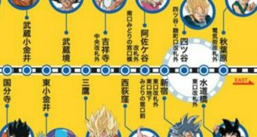 Dragon Ball Super [Broly]: Se confirma la participación de Bardock en la nueva película + Posters nuevos