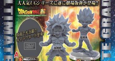 Dragon Ball Super [Broly]: Un nuevo guerrero para la película será presentado en diciembre ¿Una nueva transformación de Freezer?