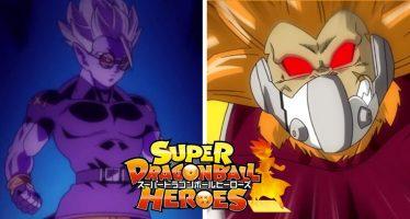 Super Dragon Ball Heroes: ¡¡Título y Sinopsis del Episodio 4!! ¡¡Super Fu Aparece!! [Vista Previa del Sitio Web Oficial]