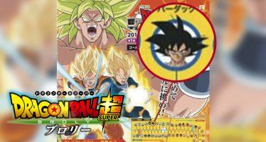 Dragon Ball Super [Broly]: ¡¡Esta Imagen podría Confirmar la Aparición de Bardock en la Nueva Película!!
