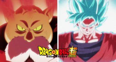 Dragon Ball Super [Latino]: ¡¡Título y Sinopsis Oficiales del Episodio 82!! ¡¡No perdonaré a Goku!!