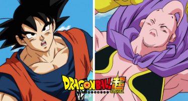 Dragon Ball Super [Latino]: ¡¡Título y Sinopsis Oficiales del Episodio 85!! ¡Los universos actúan! ¡¡Goku contra Majin Buu!!