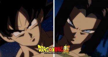 Dragon Ball Super [Latino]: ¡¡Título y Sinopsis Oficiales del Episodio 86!! ¡El primer cruce de puños! ¡¡Androide N° 17 contra Goku!!