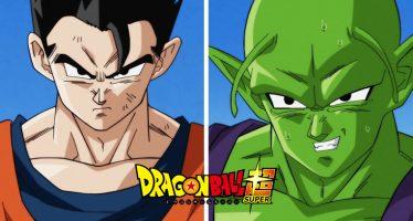 Dragon Ball Super [Latino]: ¡¡Título y Sinopsis Oficiales del Episodio 88!! ¡Maestro y discípulo tienen un entrenamiento intenso! ¡¿Gohan recupera su Estado Definitivo?!
