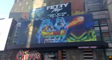 Dragon Ball Super [Broly]: El 5 de octubre se presentará el tercer trailer de la nueva película de DBS en la Comic con de nueva York