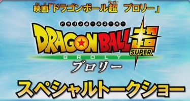 Dragon Ball Super [Broly]: Se revelan los diseños oficiales para Kid Raditz y Nappa en la nueva película de DBS