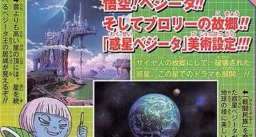 Dragon Ball Super [Broly]: La Weekly Shōnen Jump nos muestra un nuevo Scan con el diseño final del Planeta Vegeta para la película