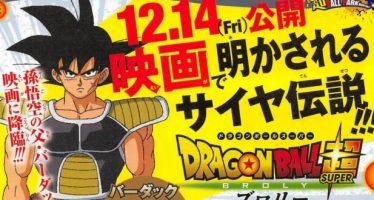 Dragon Ball Super [Broly]: ¡¡Una Nueva Página Publicitaria de la Película en la Revista V-Jump!! ¡»Derramarás Lágrimas por el Destino de este Guerrero»!