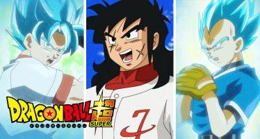 Dragon Ball Super [Latino]: ¡¡Título y Sinopsis Oficiales del Episodio 70!! ¡¡El reto de Champa!! ¡¡Vamos a Jugar Béisbol!!
