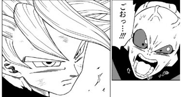 Dragon Ball Super [Manga]: ¡¡Resumen Completo del Capítulo 41!! ¡¡Goku Ultra Instinto (Forma Perfecta) vs Jiren!!