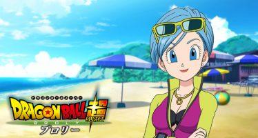 """Dragon Ball Super [Broly]: ¡Entrevista con Aya Hisakawa (Nueva voz de Bulma) """"¡Habrá una escena que muestra el amor de Vegeta por Bulma!"""""""