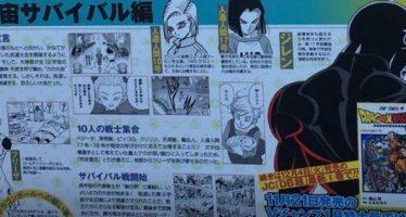 Dragon Ball Super: El evento en la Tokyo Skytree de Japón revelaría cuando termina el manga y el posible inicio de un nuevo arco