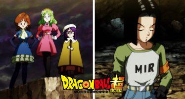 Dragon Ball Super [Latino]: ¡¡Título y Sinopsis Oficiales del Episodio 102!! ¡¿El Poder del Amor Estalla?!