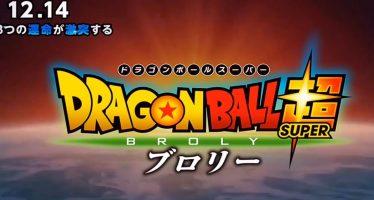 Dragon Ball Super [Broly]: ¡¡Te presentamos el nuevo Tráiler Filtrado de la Película de DBS Broly!!