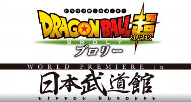Dragon Ball Super [Broly]: Nuevas imágenes filtradas del preestreno en Japón + toda la trama en Spoilers