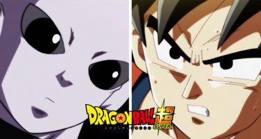 Dragon Ball Super [Latino]: ¡¡Título y Sinopsis Oficiales del Episodio 96!! ¡¡Llegó la Hora!! ¡El destino del Universo se decidirá en el Mundo de la Nada!