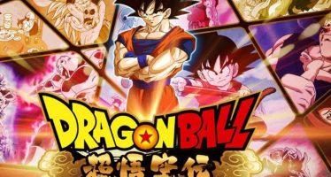 Dragon Ball Super: Esta imagen podría revelar una nueva saga en el anime de DBS