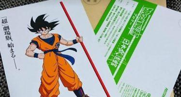 Dragon Ball Super [Broly]: Comienzan a llegar las entradas para los 200 afortunados que verán la película de DBS Broly en 7 días
