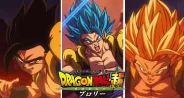 Dragon Ball Super [Broly]: ¡¡Finalmente Confirmado!! ¡¡El Más Reciente y Espectacular Tráiler Nos Presenta a Gogeta!!