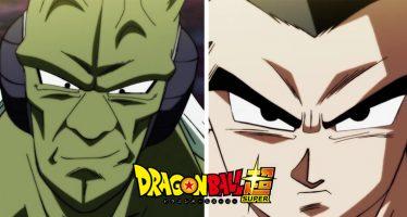Dragon Ball Super [Latino]: ¡¡Título y Sinopsis Oficiales del Episodio 103!! ¡¡Endurece tu corazón Gohan!!