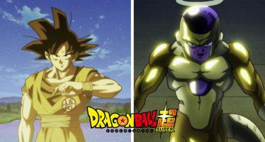 Dragon Ball Super [Latino]: ¡¡Título y Sinopsis Oficiales del Episodio 94!! ¡¡El Emperador del Mal Regresa!! ¡¿Unos Misteriosos Asesinos lo están Esperando?!