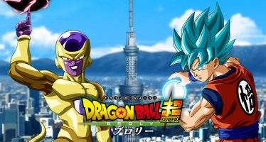 """Dragon Ball Super [Broly]: ¡¡Mira el Espectáculo Cinematográfico que se Presenta en la Tokyo Skytree!! Freezer: """"¡Cuéntame el secreto de la fuerza de los Saiyajins!""""…"""