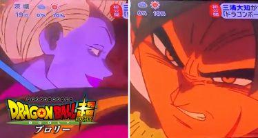 """Dragon Ball Super [Broly]: ¡¡Increíble!! ¡¡Mira el Nuevo Tráiler Filtrado de la Película!! «¡¿Whis contra Broly?!"""""""