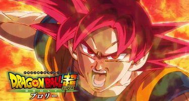 """¡¡Presentan Nuevo Vídeo de """"Dragon Ball Super: Broly"""" Que Nos Muestra Material Inédito de la Película (""""Tráiler 4"""")!!"""