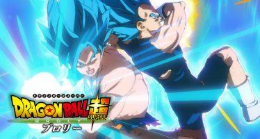 Dragon Ball Super [Broly]: ¡¡Nuevas Imágenes Inéditas de la Película!!