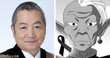 Fallece Tetsuo Gotō, la voz en Japonés de Gowasu en la serie «Dragon Ball Super».