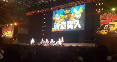 Dragon Ball Super: «La decepción, la traición hermano», no habrá una nueva saga por el momento, pero ¿se prepara una nueva película?