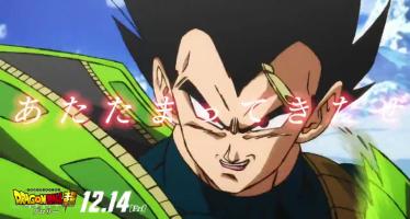 Dragon Ball Super [Boly]: Solo faltan 9 días para el estreno de DBS Broly + Nuevo anuncio promocional
