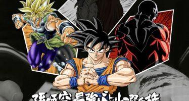 Dragon Ball Super: La continuación del anime de DBS podría ser anunciado en la Jump Festa 2019