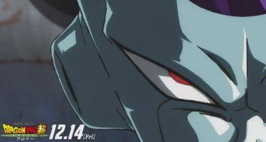 Dragon Ball Super [Broly]: En Japón se lanzará un nuevo anuncio publicitario por día hasta el estreno de la película + Nuevo promocional