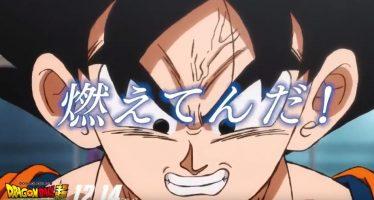 Dragon Ball Super [Broly]: Nuevo promocional lanzado «Solo faltan 2 días para el estreno de la película en Japón»