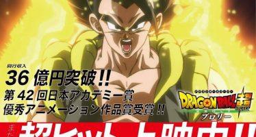 Dragon Ball Super [Broly]: Ya es oficial, DBS Broly es la película más exitosa en Perú, México y Japón (Superó a la Resurrección de Freezer)