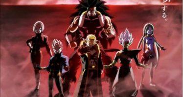 Super Dragon Ball Heroes: Título, sinopsis, fecha de estreno aproximada y más «¿El universo 6 es destruido?»