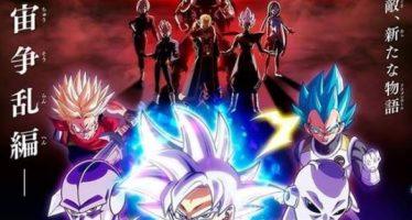 Super Dragon Ball Heroes: Fecha de estreno y nuevos spoilers para la nueva saga «El retorno de Zamasu»