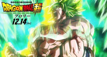 Dragon Ball Super [Broly]: Se revelan las cifras oficiales de lo recaudado por la película en todos los países