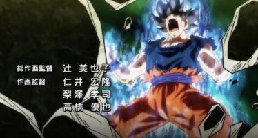 """Dragon Ball Super: Onceavo Ending oficial en Audio Latino """"Lagrima"""" (El último Ending de la serie)"""