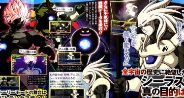 Super Dragon Ball Heroes: Amuzu será el nombre del nuevo guerrero que aparecerá en el juego de cartas