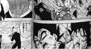 Dragon Ball Super: Primeras imágenes filtradas del manga número 42 de DBS ¿Goku y Vegeta Muertos?