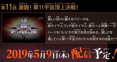 Super Dragon Ball Heroes: Título, sinopsis y fecha de estreno oficial del capítulo número 11 de SDBH