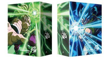 Dragon Ball Super: Se revela el contenido de las ediciones coleccionistas de DBS Broly