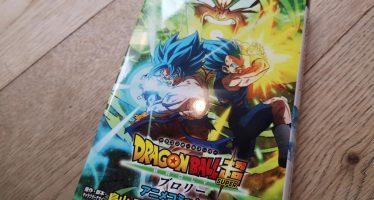 Dragon Ball Super: La versión Comic oficial de DBS Broly ya está a la venta y traer una entrevista con Toriyama «Estén preparados y emocionados»